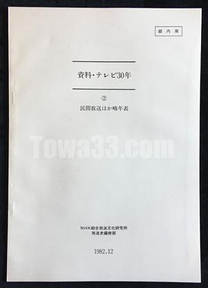 869_02.jpg