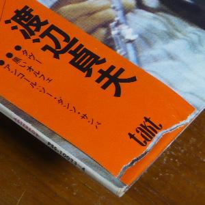895_03.JPG