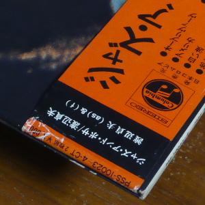 895_02.JPG