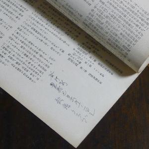 918_08_03.JPG