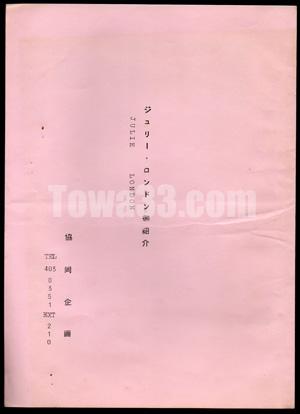 990l_01.jpg