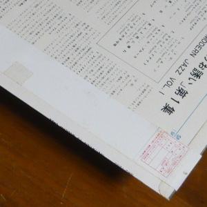 051_03.JPG