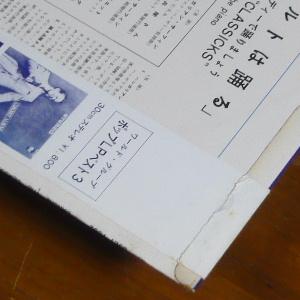 052_02.JPG