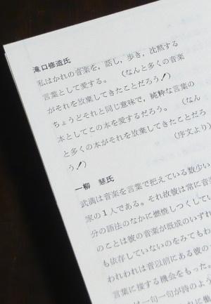51t_02.JPG