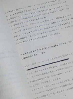 61_03.JPG
