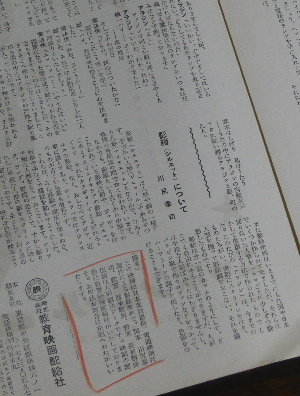82a_04.jpg
