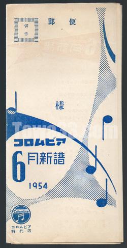 95c_13.jpg