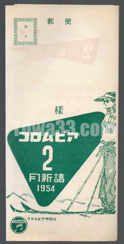 95c_09.jpg