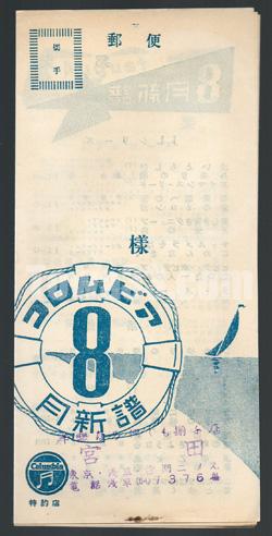 95c_05.jpg