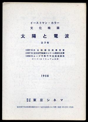 103_08.jpg