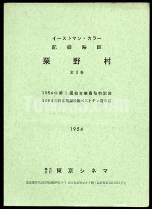 103_03.jpg
