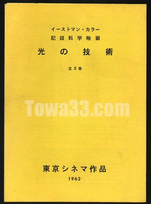 104_12.jpg