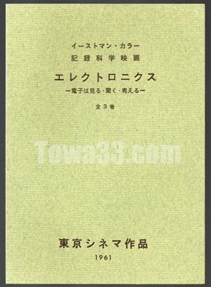 104_08.jpg