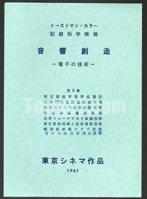 104_07.jpg