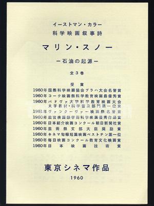 104_05.jpg