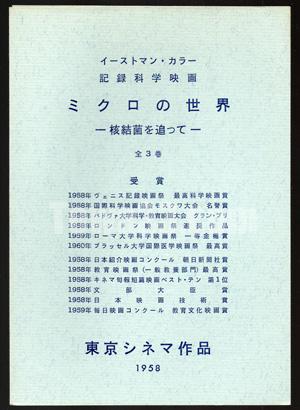 104_04.jpg