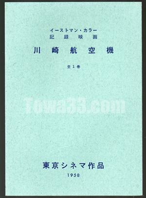104_03.jpg