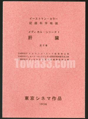 104_01.jpg