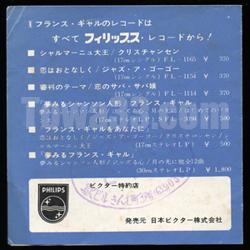 406f_02.jpg