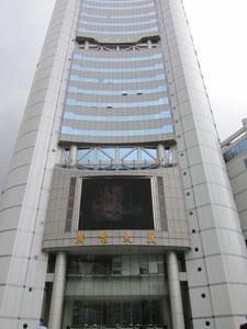 上海テレビ局