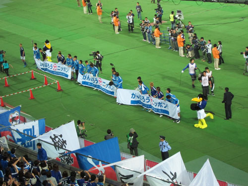 サッカー代表行進