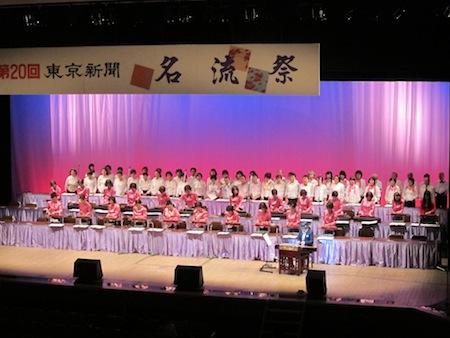 2012年名流祭