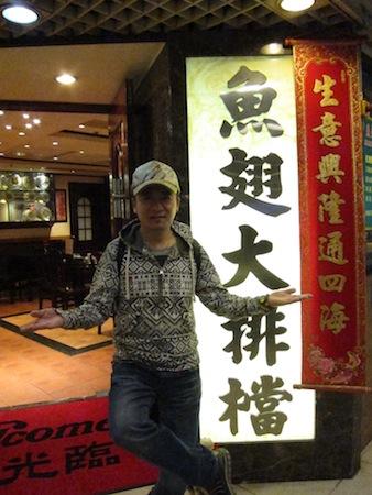 2012香港4