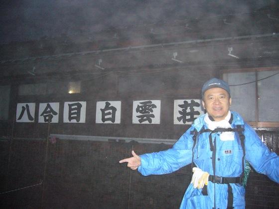 2009富士山登頂6