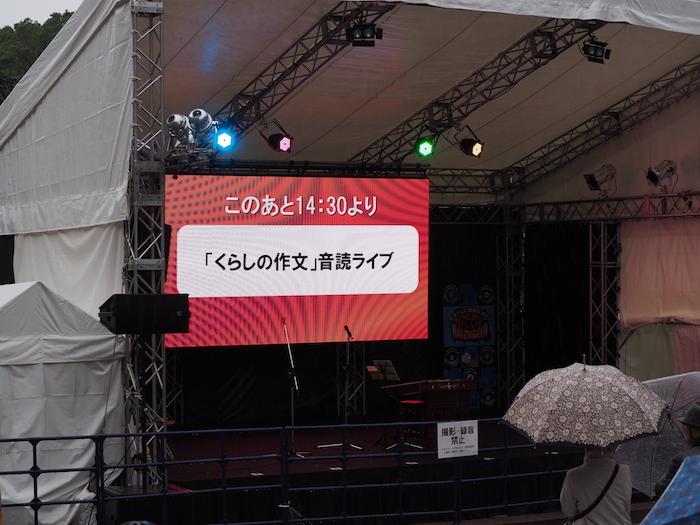 東海テレビ4