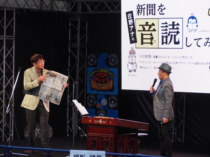 東海テレビ5