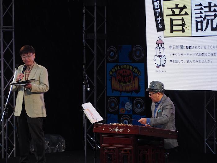 東海テレビ6