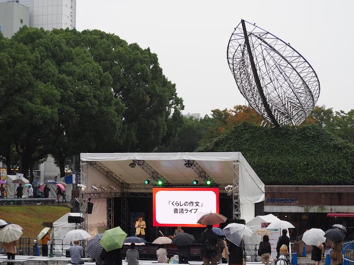 東海テレビ7