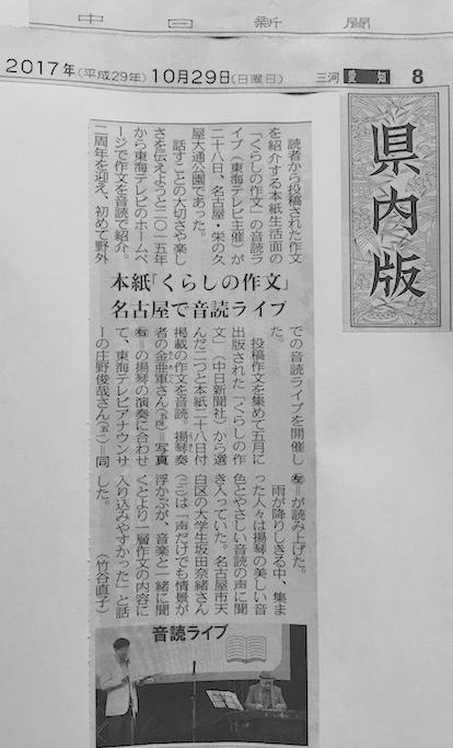 東海テレビ9