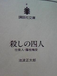 091021_2239~01.JPG