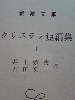 100327_2350~01.JPG