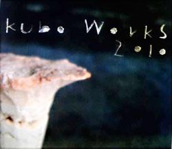 kubo works 2010