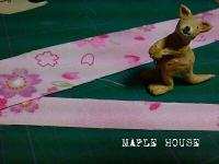 桜の布テープ