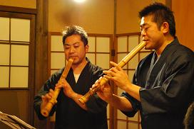 Shakuhachi is like a bamboo flute