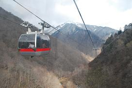 ropeway bound for Tanigawa-mount