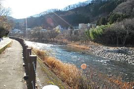 the Tonegawa river