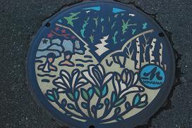 manhole in Minakami