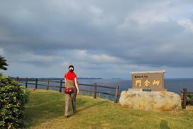 in Tanegashima