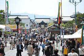 in Nagano