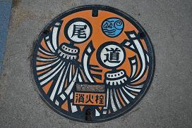 in Onomichi