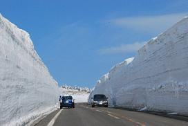 Snow Wall Road