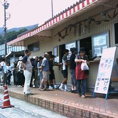 yamanashi&shizuoka
