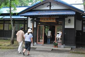 in Yubari