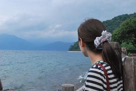 at Shikotsu lake
