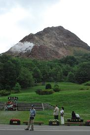 Mt. Showa shinzan