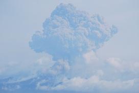 Mt. Shinmoedake in Kagoshima